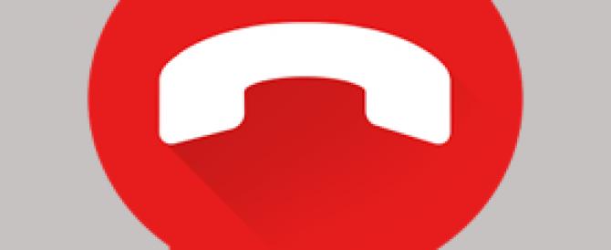 OKBYE – פעולות בסוף שיחה